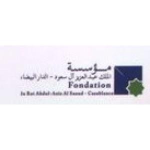 مؤسسة الملك عبدالعزيز