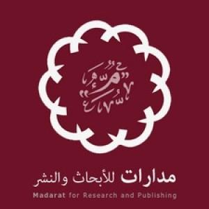 مدارات للأبحاث والنشر