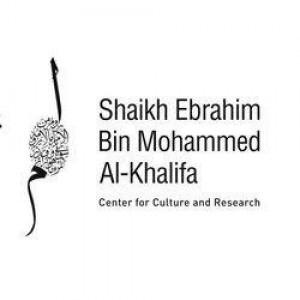مركز إبراهيم أل خليفة