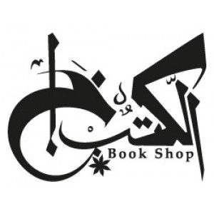 الكتب خان