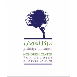 مركز نهوض للدراسات