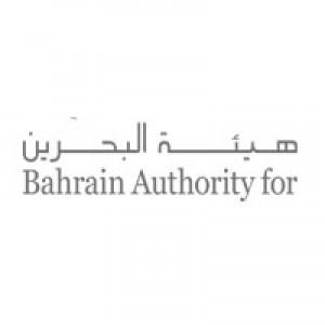 هيئة البحرين للثقافة