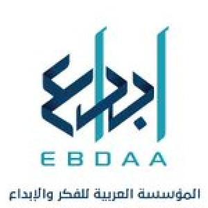 المؤسسة العربية للفكر