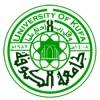 جامعة الكوفة