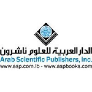 الدار العربية للعلوم