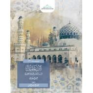 ابن عقيل الدين والثقافة في الإسلام الكلاسيكي