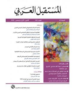 المستقبل العربي : العدد 502