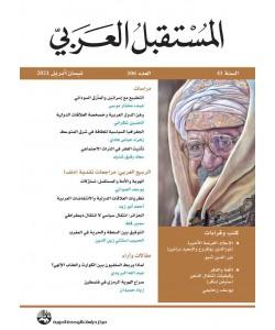 المستقبل العربي : العدد 506